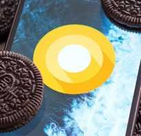 Смартфоны которые обновятся до андроид 8. Что нового в Android O (8.0)