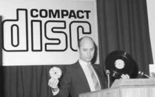 Что такое cd диск. История взлёта и падения, или Компакт-диск умер, да здравствует…