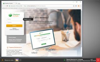 Avast представила защищенный браузер Avast Secure Browser — CNews