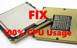 Почему cpu работает на 100 как исправить?