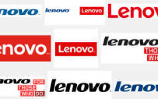 Lenovo fusion engine что это за программа?