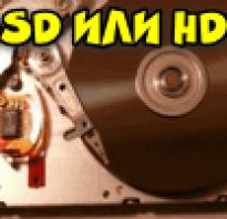 Как узнать какой диск системный в компьютере?