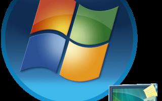 Мини приложения для боковой панели Windows 7
