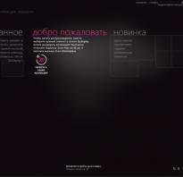 Можно ли восстановить удалённые в Zune фото на телефоне? Nokia — Microsoft Community