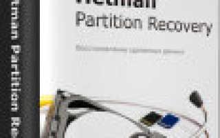 Как восстановить реестр Windows, если он был поврежден: место хранения резервной копии