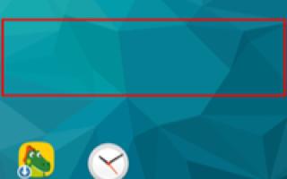Kак вернуть поисковик Google на главную страницу телефона Записки Web-разработчика