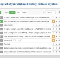 Расширение Clipboard History 2 для работы с буфером обмена