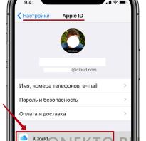 Как стереть все данные с iphone 5?