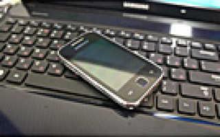Сверхдоступный Android — обзор Samsung GT-S5360 Galaxy Y. Сверхдоступный Android — обзор Samsung GT-S5360 Galaxy Y Технические характеристики самсунг gt s5360