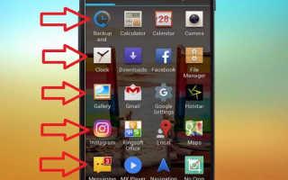 3 проверенные причины почему пропали иконки с рабочего стола на андроиде и как их восстановить