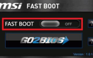 Asrock instantboot что это за программа?