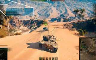 Почему скачет пинг в world of tanks?