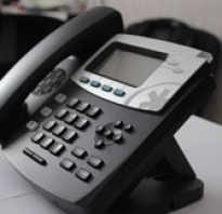 Многоканальный сотовый номер. Многоканальный номер телефона