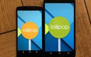 Прошивка 98v андроид 5.1. Десять лучших Android-прошивок для самых привередливых пользователей
