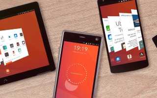 Ubuntu Phone os установка вместо Android