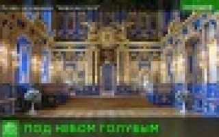 Замена иконостаса в Катерининской церкви