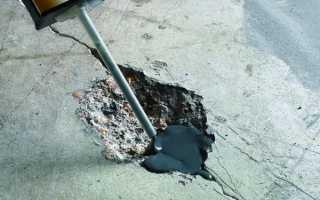Ремонт бетонных поверхностей и конструкций своими руками: материалы и инструменты (видео)
