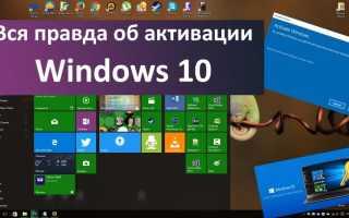Как восстановить ключ активации лицензионного windows 7, 8, 10