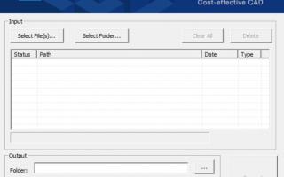 Конвертер dwg в более позднюю версию. Как преобразовать файлы DWG в PDF