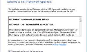 Что делать если выходит ошибка net framework. Как исправить ошибку инициализации net framework