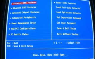 Как обнулить БИОС на компьютере Windows 7?
