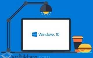 2 раздела восстановления. Раздел восстановления: как удалить его безболезненно для систем Windows? Перемещение раздела MSR