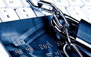 Как разблокировать учетную запись в Сбербанк Бизнес Онлайн: самостоятельно и через заявление