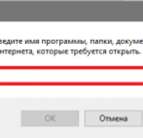 Как узнать билд Windows 10?