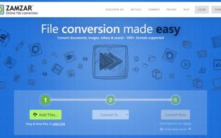 Zamzar — онлайн конвертер файлов