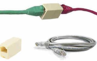 Как удлинить интернет кабель