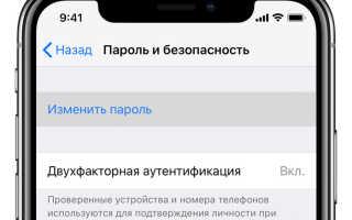 Айфон просит войти в систему. Айфон постоянно запрашивает пароль Apple ID, как исправить? Отвязать Айфон от облака