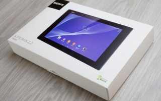 Сони табл z2. Подробный обзор и тестирование планшета Sony Xperia Z2 Tablet