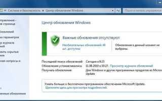 Альтернативный установщик обновлений Windows 7