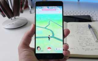 Как установить Pokémon GO в России. Как запустить Pokemon GO в России