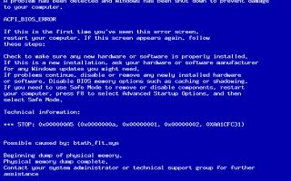 0x00000a5 при установке Windows 7