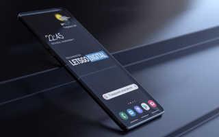 Прозрачный телефон купить. Первый в мире прозрачный смартфон Polytron Technologies, уже не концепт