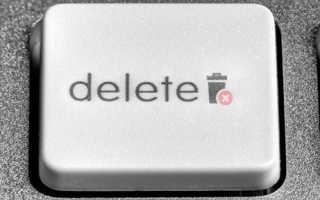 Программа для уничтожения файлов без возможности восстановления