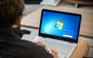 Microsoft придумала новый способ заставить пользователей Windows 7 перейти на Windows 10