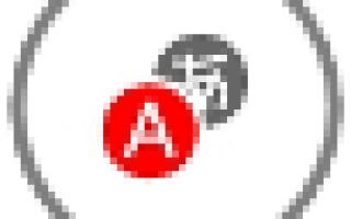 Добавить язык в яндекс переводчик. Как включить перевод страниц в Хром на Андроид? Перевод веб-страницы в браузере Firefox