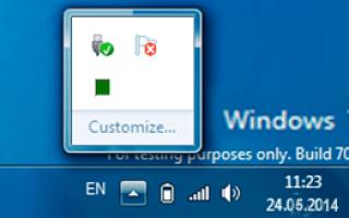 Как восстановить на панели задач значки- часы, громкость и сеть в Windows 7