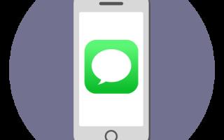 Как на iPhone восстановить удаленные СМС через iTunes, iCloud и сторонние программы