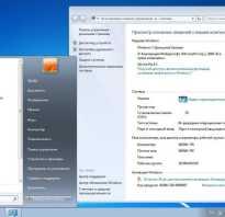 Как восстановить серийный номер Windows с наклейки? — Toster.ru