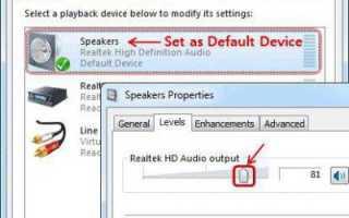 Что делать, если на Windows 10 пропал звук? Почему пропадает звук на Windows 10 — причины