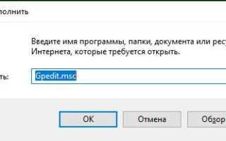 0x800f081f Windows 10 решение