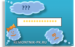 Как восстановить доступ к сайту, забыл пароли? — Вопрос от Sergey Ivankov — uВопросы