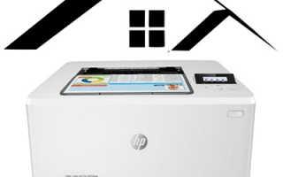Принтеры. Лазерные цветные принтеры Canon Лучшие лазерные цветные принтеры для офиса