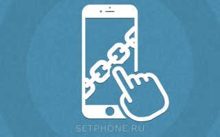 Прошивка iphone 3gs 6.1 6 джейлбрейк. Процессы, которые можно удалить с последствиями
