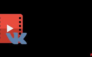 Как удалить видео Вконтакте из своих видеозаписей все сразу В» Компьютерная помощь