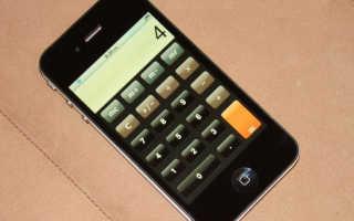 Как восстановить калькулятор на айфоне?