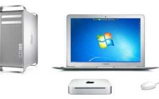 Как восстановить активацию Windows 7 если она слетела — Tehno-bum.ru